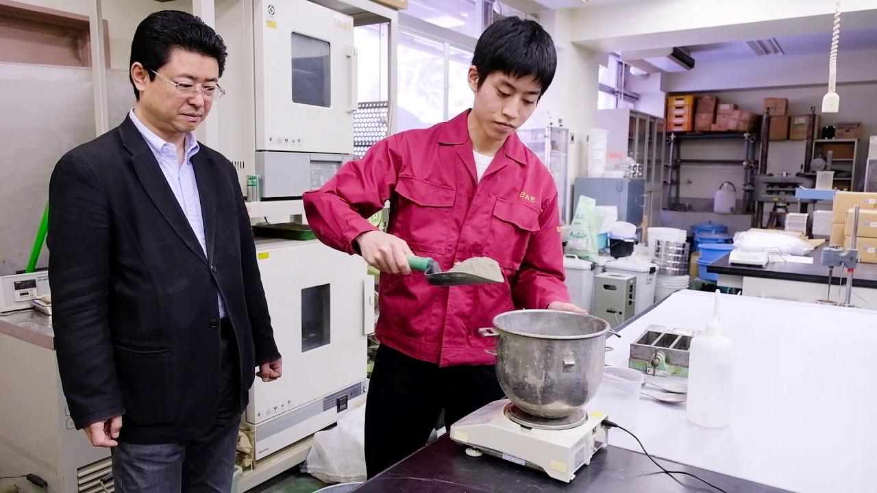 生物 部 資源 大学 日本 科学