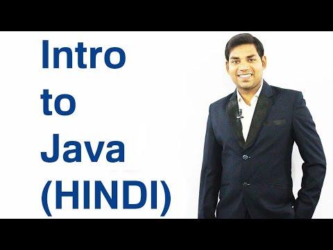 introduction-to-java-(hindi/urdu)