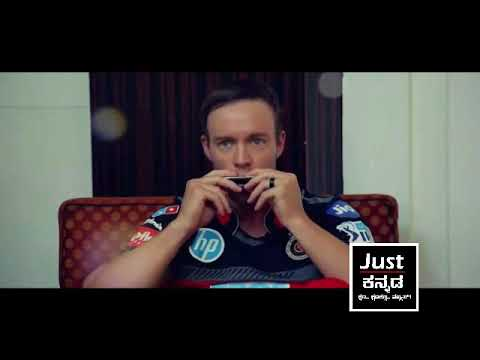 ABD villiers played the song of Dr. Rajkumar in Mouth Hergon