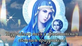 Пресвятая Богородица спаси нас грешных!!!