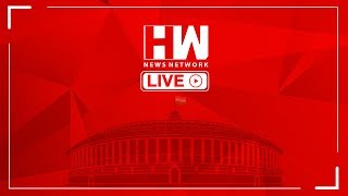 Watch HW News Network | Live 24x7 | English | Hindi News