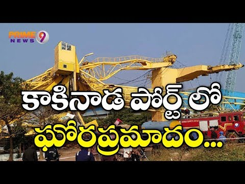 Four injured, 1 killed in Offshore Crane Accident at Kakinada Deep Water Port | Prime9 News