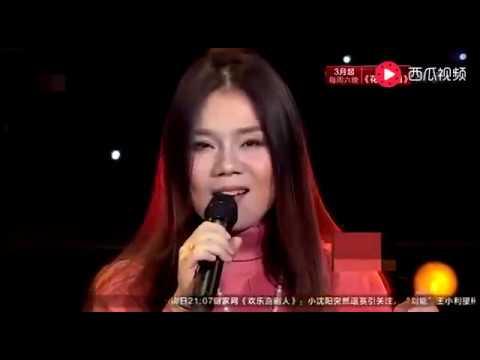 Aankhein Khuli Ho Ya Ho Band ..by A Chinese Girl