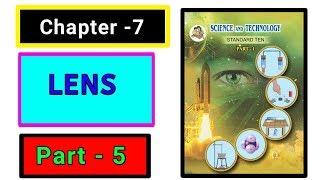 Part-5 lenses ch-7th science class 10th new syllabus maharashtra board.