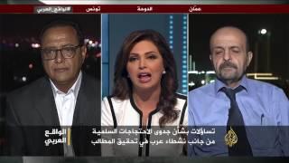 الواقع العربي-إطفاء الأنوار وسيلة الأردنيين لمقاطعة الغاز الإسرائيلي