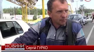 видео Українці майже одержали безвіз!