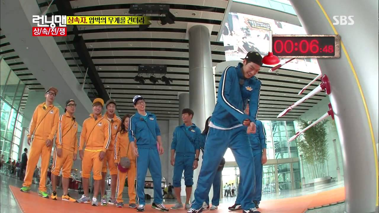 런닝맨 Running man Ep.166 #32(2) - YouTube Running Man Ep 166