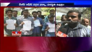 Telangana Constable Candidates Protest at DGP Office | Illegals In Selection Process ? | HMTV