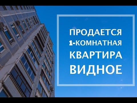Недвижимость в Москве и Московской области - объявления из