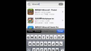 Как бесплатно скачать игры прямо с вашего IPhone IPad или IPod Touch