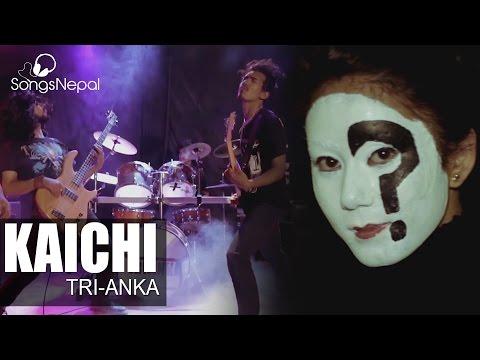 Kaichi - TRI-ANKA | New Nepali Thrash Metal Song 2017