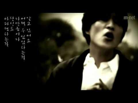 이정봉 - 어떤가요 (1996年) MV