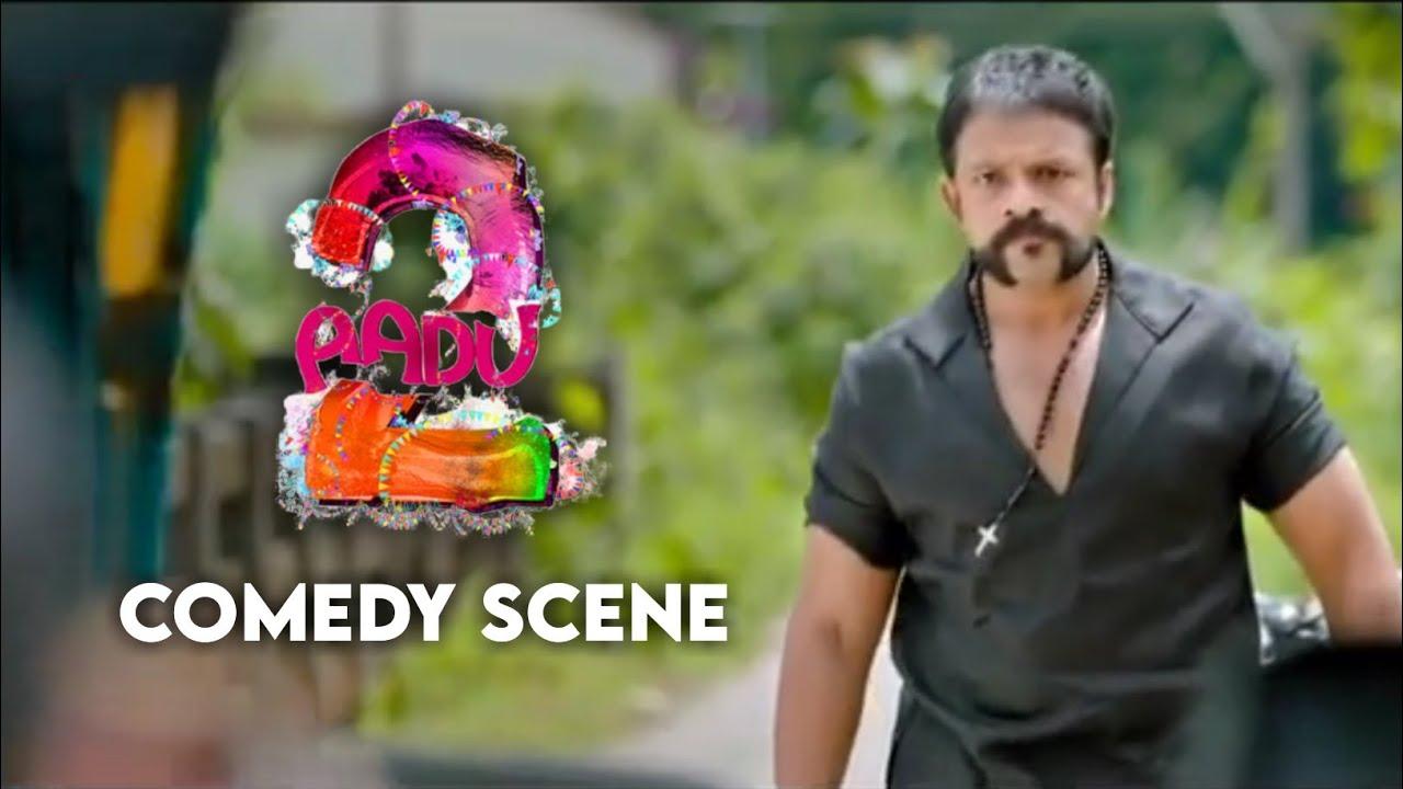 Download Aadu 2 Comedy Scene | Aadu 2 Full Movie Malayalam | Malayalam Latest Release 2020