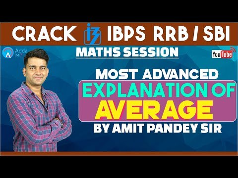 IBPS RRB | Ratio And Proportion | PART 1 | Maths Session | Amit sir