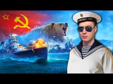 СССР ВПЕРЕД! World