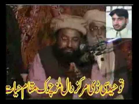 Allama Ahmad Saeed Khan Multani RH (4-12-2010) Part 2/2