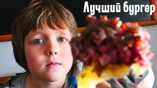 Майнкрафт еда для Стива. Голод и безуглеводная диета Адриана
