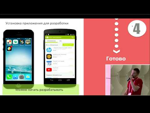Нарисуй свое мобильное приложение: новый дизайнер для сборки приложений