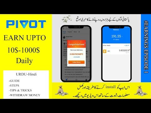 How To We get Unlimited Power From Pivot And Earn Money .🔥🔥Real Way