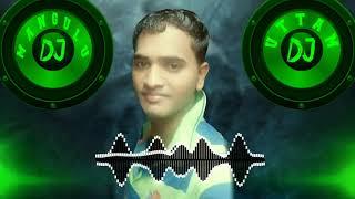 Hum Apni Mohabbat Ka Imtihan Denge Sad Love Dholki mix Dj Manglu Remix Dj Uttam Remix Mardraj pur
