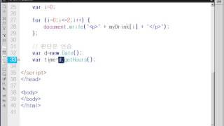 #25 [Do it! 쉽게 배우는 웹앱&하이브리드앱] 13-3. 자바스크립트 기초 프로그래밍 실습_객체지향 프로그래밍 이해 및 판단문