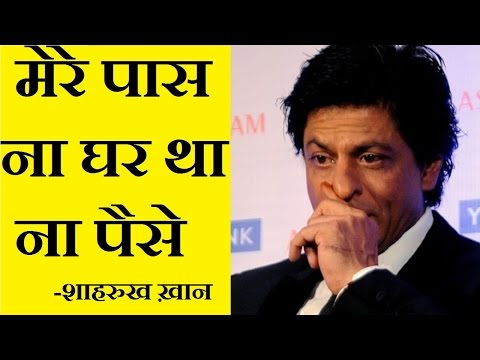 I Had No Money And No House | Emotional Shah Rukh Khan About His Journey And His Life