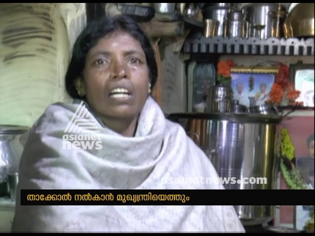 CPM built home for Abhimanyu's family will handover on January 14th