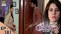 Saheliyaan - Ep 181 Full HD - 4th July 2017 - ARY Digital Drama