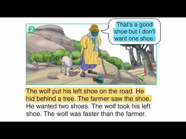 المزارع والذئب || صف 5 فصل 2 صفحة 12