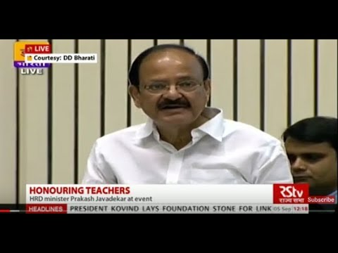 Vice President M Venkaiah Naidu's speech on Teacher's Day