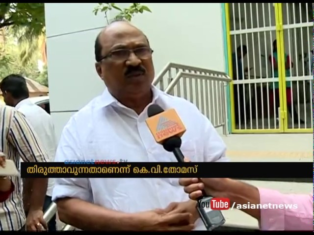 KV Thomas against not inviting E Sreedharan for Kochi Metro Inauguration