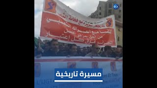 شاهد .. مسيرة تاريخية لعمال سونلغاز رفضا لتعيين بن صالح رئيسا مؤقت للجزائر
