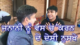 Desi Nuskhe | Mr Sammy Naz | Punjabi Funny Video | Gupta JI