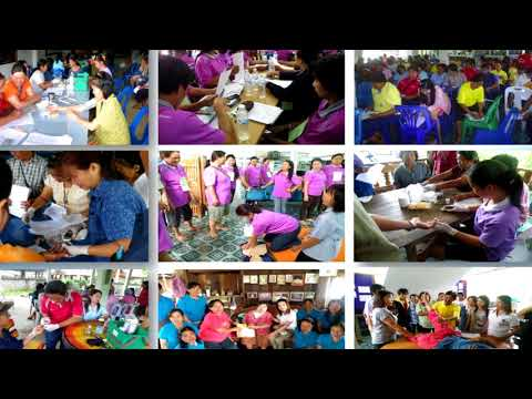 Power of Tapamok  Women Group : Power of Life