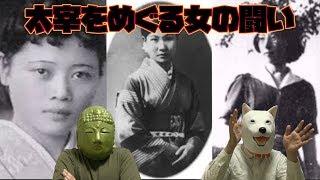 【太宰治】をめぐる女の闘い(『文豪ストレイドッグス』より)日本語字幕版】