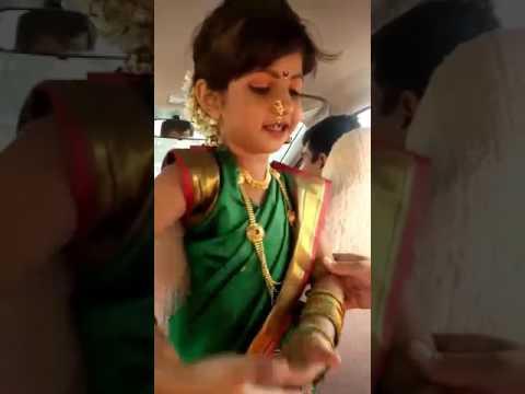 Marathi Marriage Shayari ( Nav)