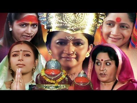 Maay Mauli Manu Devi
