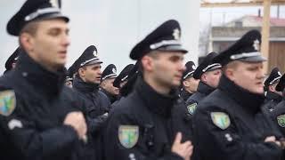 Присяга новых патрульных полицейских Краматорска и Славянска