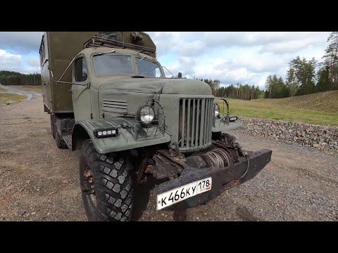 На ЗИЛ-157 в Заполярье! 4000км на грузовике!