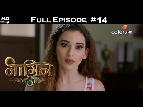 Naagin 3 - 15th July 2018 - नागिन 3 - Full Episode thumbnail