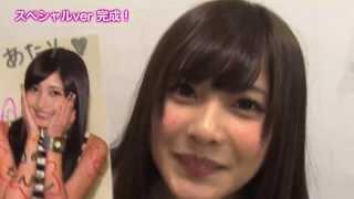 【佐野ひなこ】が2014年カレンダーの 購入特典の生写真にサインを入れて...