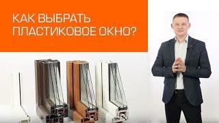 видео Остекление балконов и лоджий алюминиевым профилем: отзывы специалистов