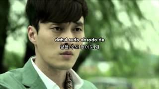 T Yoon Mi Rae (T 윤미래) - Touch love (터치 러브) Karaoke
