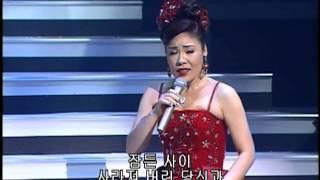 김연자 / キム・ヨンジャ ( 눈물방울 / 涙のしずく )