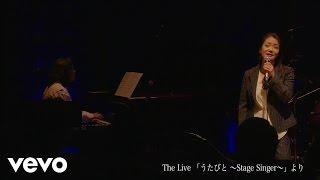 1993年3月17日発売シングル。作詞 市川睦月、作曲 玉置浩二。 映像は、2016年7月10日に東京渋谷「JZBrat Sound of Tokyo」で行われた、ライブ「うたびと~Stage ...
