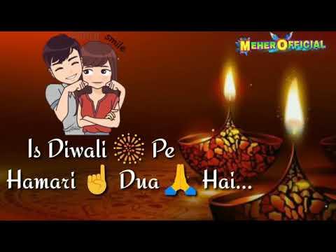 Hit diwali song