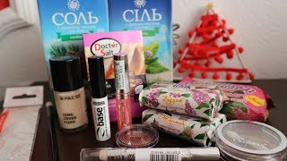 Заказ косметики с сайта makeup com ua мейкап юа Paese Luxvisage