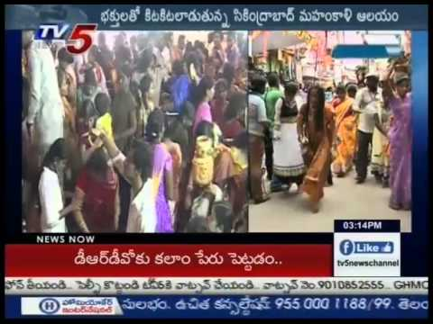 Huge No.of Devotees Rush To Ujjaini Mahankali Temple | Secunderabad : TV5 News