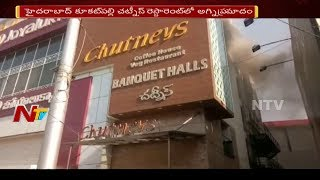 Fire Accident in Kukatpally Chutneys Restaurant || Hyderabad || NTV