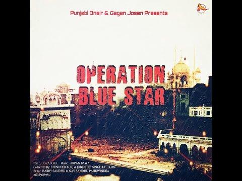 Akal Takht | Jagroop Sandhu Pahuwindwala | Bhindder Burj | Jugraj Gill | Punjabi Onair 2015